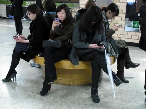 U-Bahn in Soul